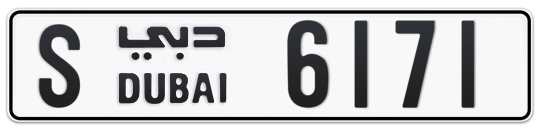 S 6171 - Plate numbers for sale in Dubai