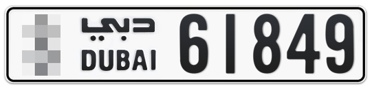 * 61849 - Plate numbers for sale in Dubai
