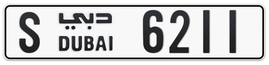 S 6211 - Plate numbers for sale in Dubai