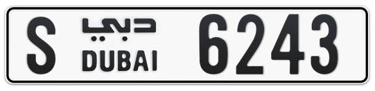 S 6243 - Plate numbers for sale in Dubai