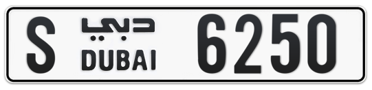 S 6250 - Plate numbers for sale in Dubai