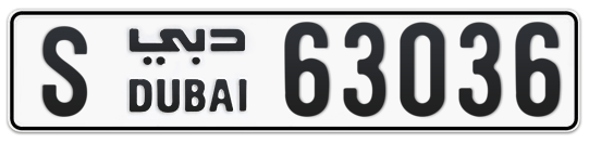 S 63036 - Plate numbers for sale in Dubai