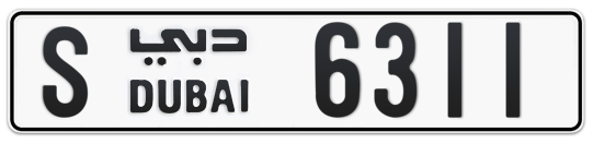 S 6311 - Plate numbers for sale in Dubai