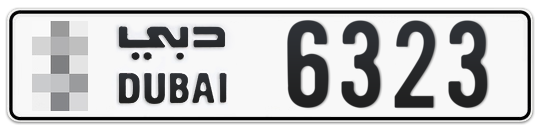 * 6323 - Plate numbers for sale in Dubai
