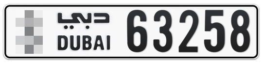 * 63258 - Plate numbers for sale in Dubai