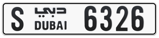 S 6326 - Plate numbers for sale in Dubai