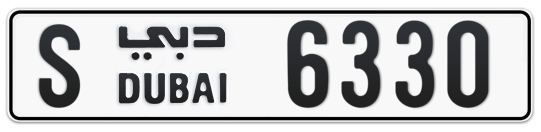 S 6330 - Plate numbers for sale in Dubai