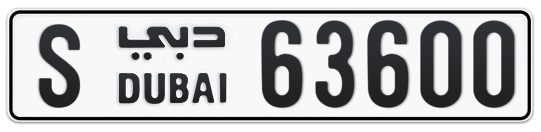 S 63600 - Plate numbers for sale in Dubai