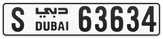 S 63634 - Plate numbers for sale in Dubai