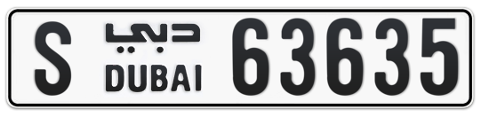 S 63635 - Plate numbers for sale in Dubai