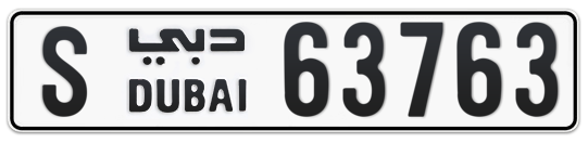 S 63763 - Plate numbers for sale in Dubai