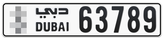 * 63789 - Plate numbers for sale in Dubai