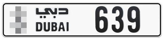 * 639 - Plate numbers for sale in Dubai