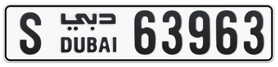 S 63963 - Plate numbers for sale in Dubai