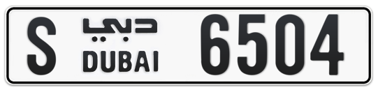 S 6504 - Plate numbers for sale in Dubai