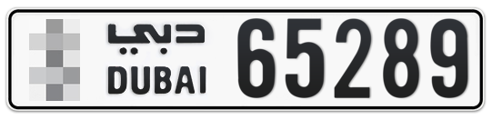 * 65289 - Plate numbers for sale in Dubai