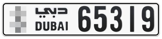 * 65319 - Plate numbers for sale in Dubai