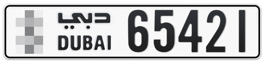 * 65421 - Plate numbers for sale in Dubai