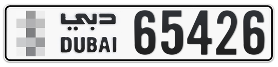 * 65426 - Plate numbers for sale in Dubai