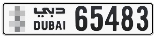 * 65483 - Plate numbers for sale in Dubai