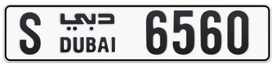 S 6560 - Plate numbers for sale in Dubai