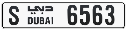 S 6563 - Plate numbers for sale in Dubai