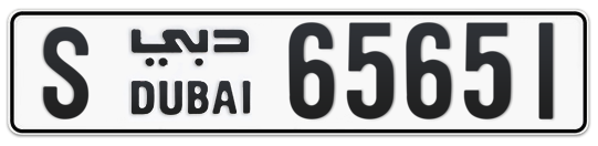S 65651 - Plate numbers for sale in Dubai