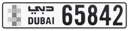 * 65842 - Plate numbers for sale in Dubai