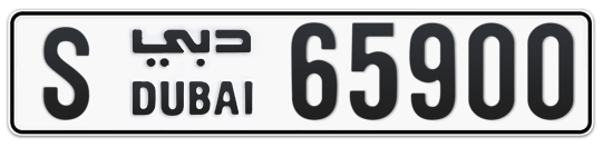 S 65900 - Plate numbers for sale in Dubai