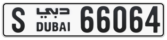 S 66064 - Plate numbers for sale in Dubai