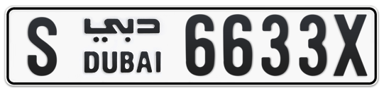 S 6633X - Plate numbers for sale in Dubai