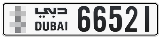 * 66521 - Plate numbers for sale in Dubai