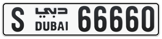 S 66660 - Plate numbers for sale in Dubai