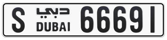 S 66691 - Plate numbers for sale in Dubai