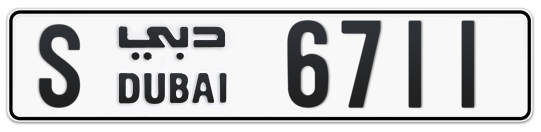 S 6711 - Plate numbers for sale in Dubai