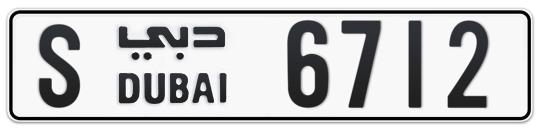 S 6712 - Plate numbers for sale in Dubai