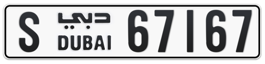 S 67167 - Plate numbers for sale in Dubai