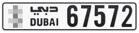 * 67572 - Plate numbers for sale in Dubai