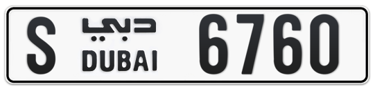 S 6760 - Plate numbers for sale in Dubai