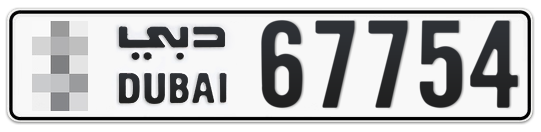 * 67754 - Plate numbers for sale in Dubai