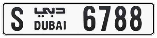 S 6788 - Plate numbers for sale in Dubai