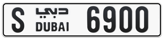 S 6900 - Plate numbers for sale in Dubai