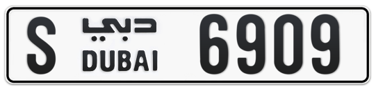 S 6909 - Plate numbers for sale in Dubai
