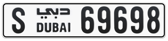 S 69698 - Plate numbers for sale in Dubai