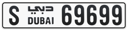 S 69699 - Plate numbers for sale in Dubai