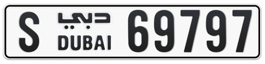 S 69797 - Plate numbers for sale in Dubai