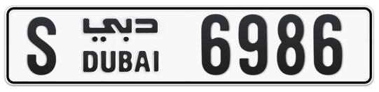 S 6986 - Plate numbers for sale in Dubai