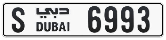 S 6993 - Plate numbers for sale in Dubai