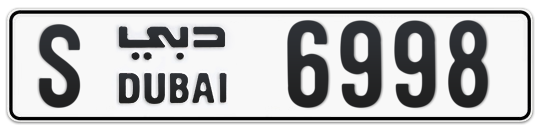 S 6998 - Plate numbers for sale in Dubai