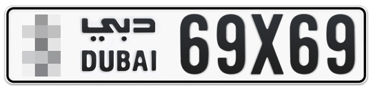 Dubai Plate number  * 69X69 for sale on Numbers.ae